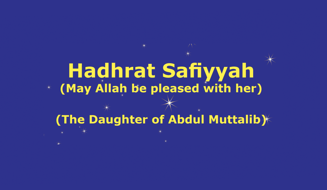 Hazrat Safiyyah (ra)