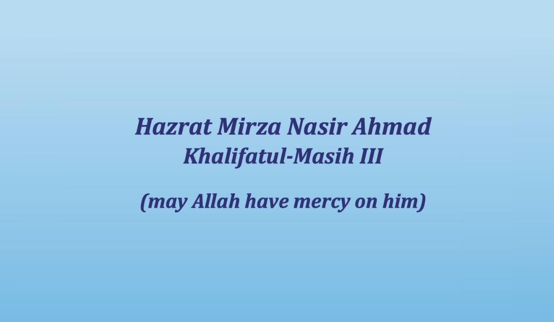 Hazrat Mirza Nasir Ahmad Khalifatul-Masih III (ra)