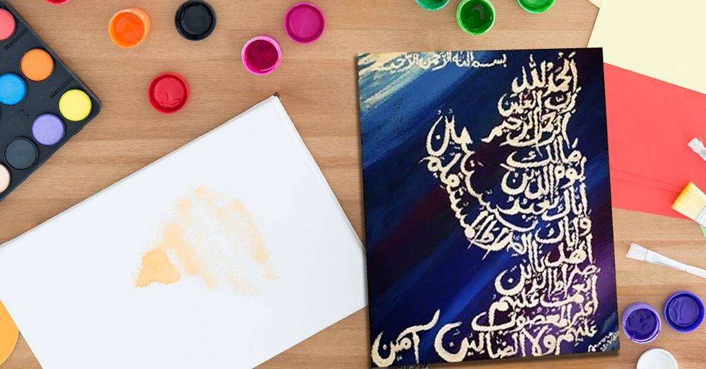 Surah Fatiha hand written