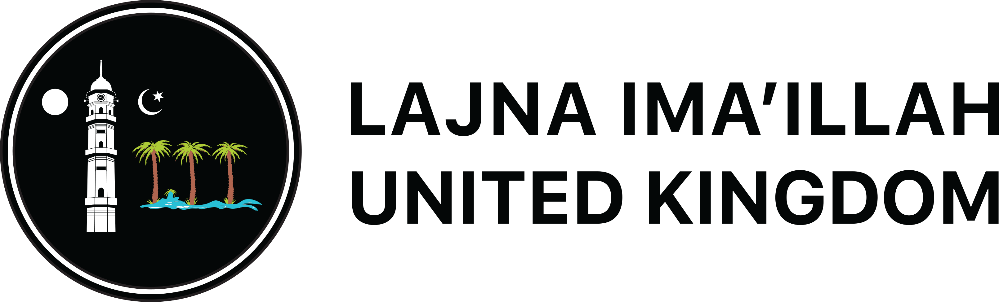 Lajna Imaillah – UK