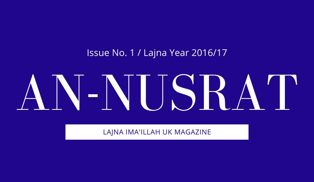 An-Nusrat 2016 – 2017 Issue 1