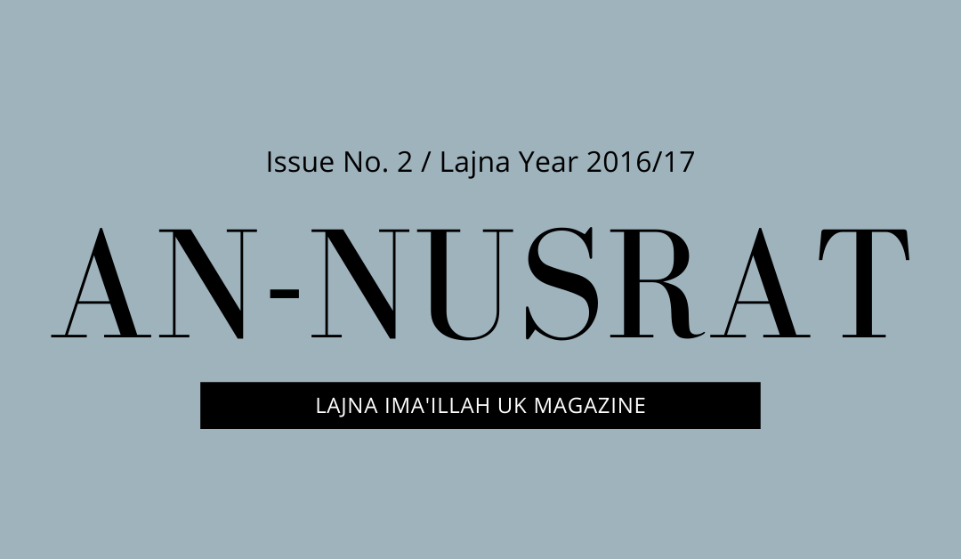 An-Nusrat 2016 – 2017 Issue 2