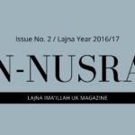 An-Nusrat 2016/17 Issue 2