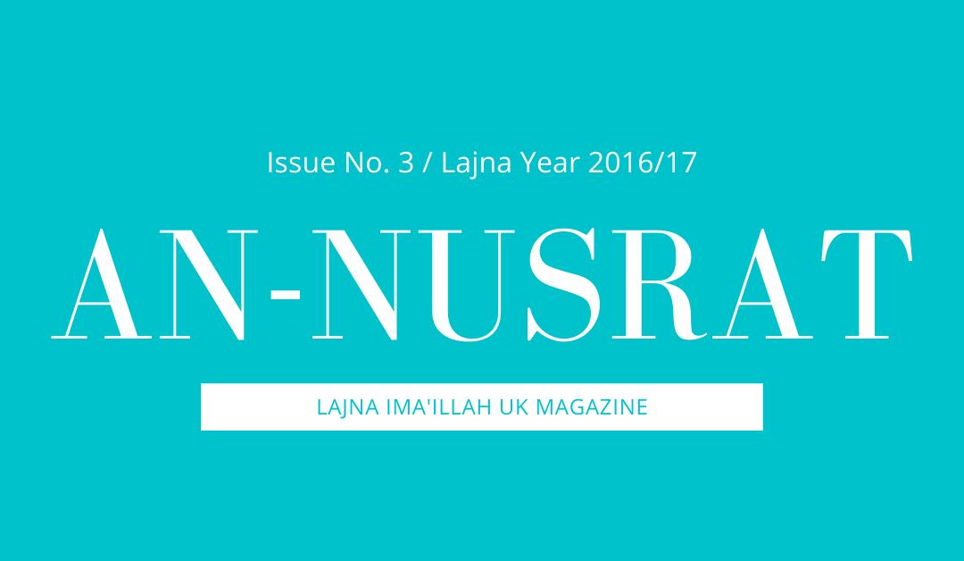An-Nusrat 2016 – 2017 Issue 3