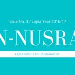 An-Nusrat 2016/17 Issue 3