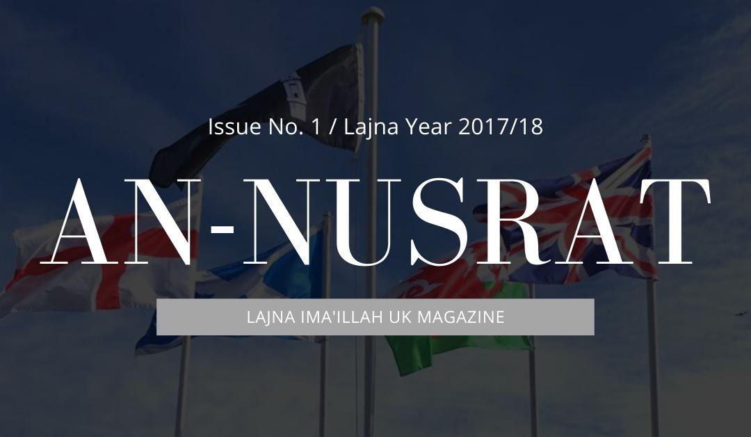An-Nusrat 2017 – 2018 Issue 1
