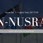An-Nusrat 2017/18 Issue 1