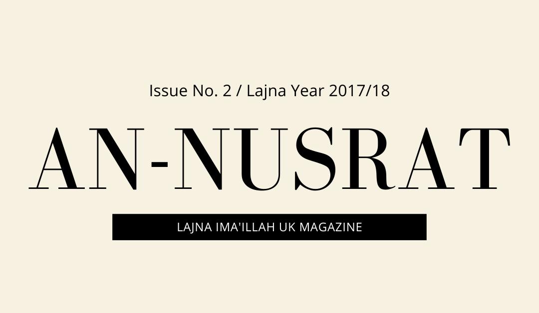 An-Nusrat 2017 – 2018 Issue 2