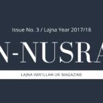 An-Nusrat 2017/18 Issue 3