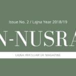 An-Nusrat 2018/19 Issue 2