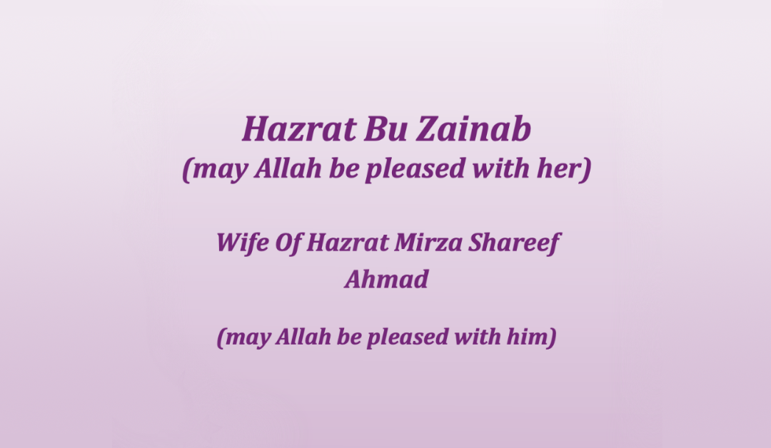 Hazrat Bu Zainab (ra)
