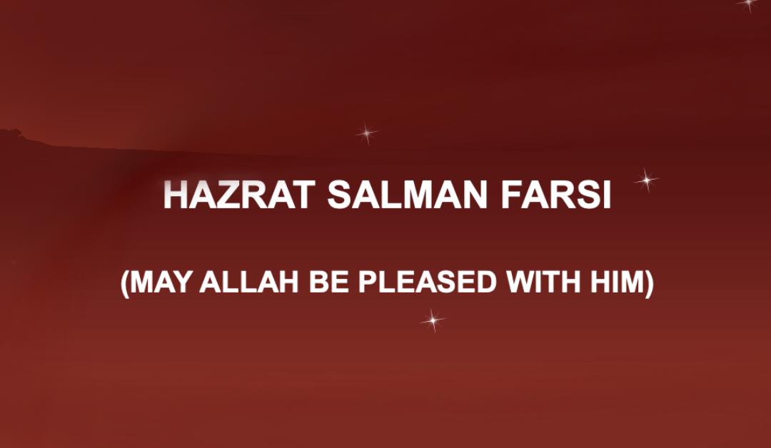 Hazrat Salman Farsi