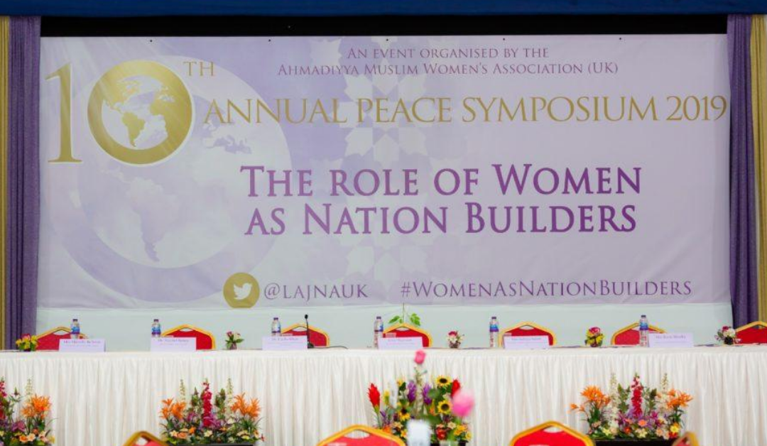 Muslim Women's Group leads the conversation on the Role of Women as Nation Builders
