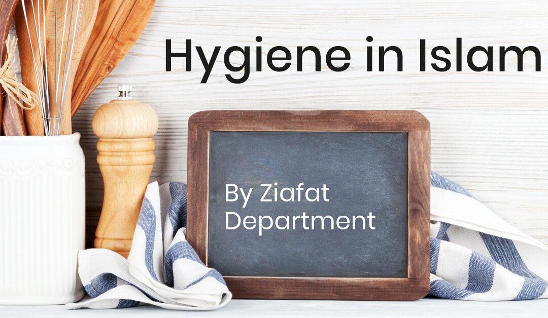 Hygiene in Islam