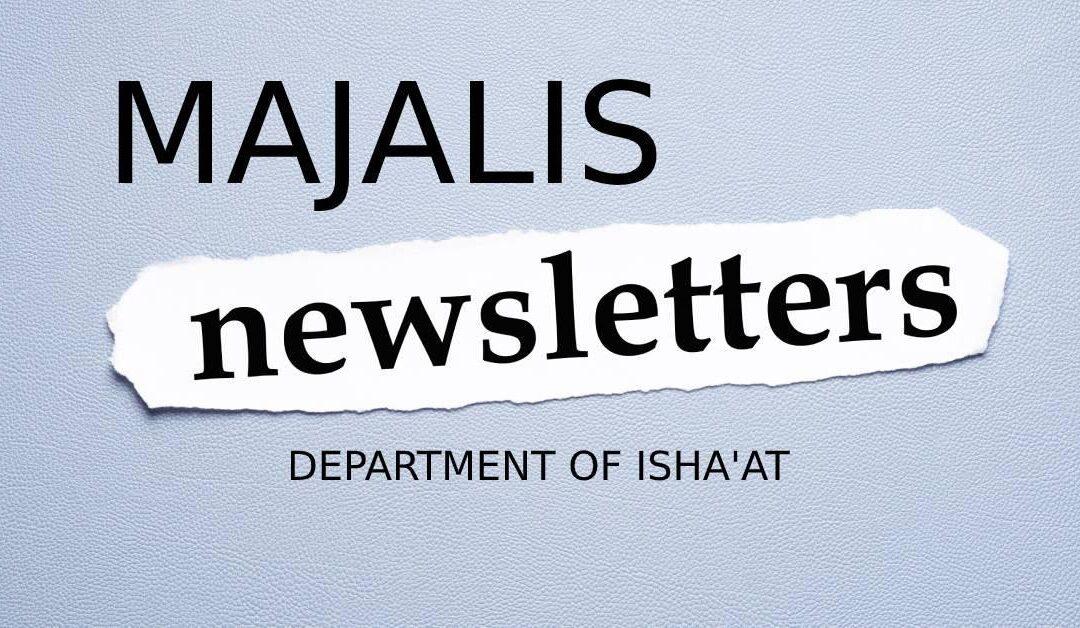 Majalis Newsletters