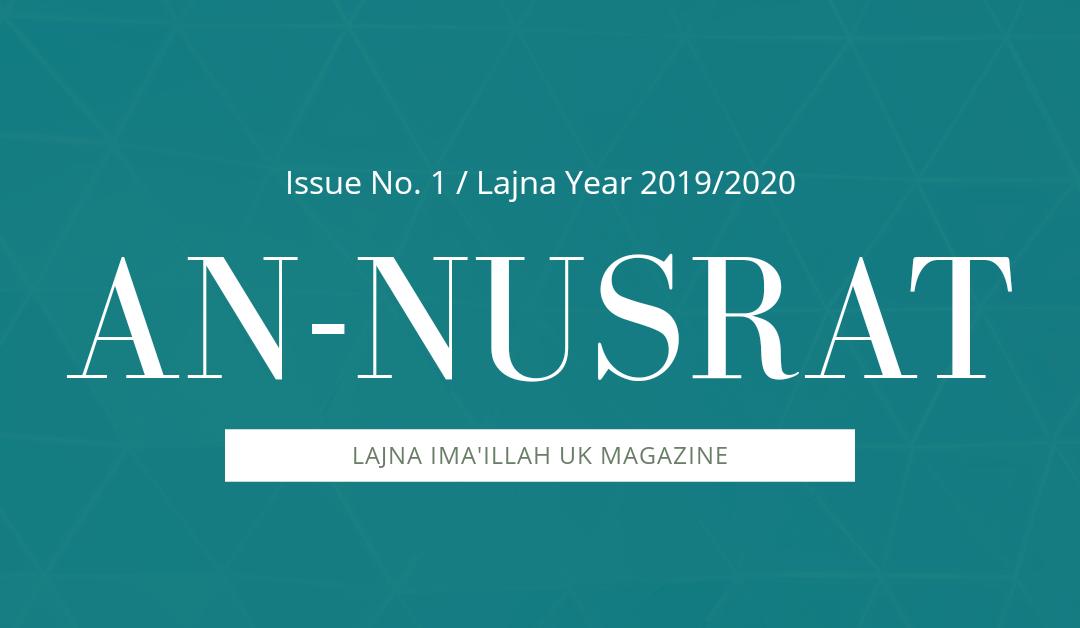 An-Nusrat 2019-2020 – Issue 1