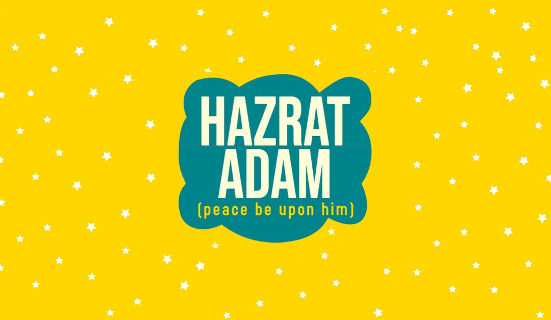Hazrat Adam (as)