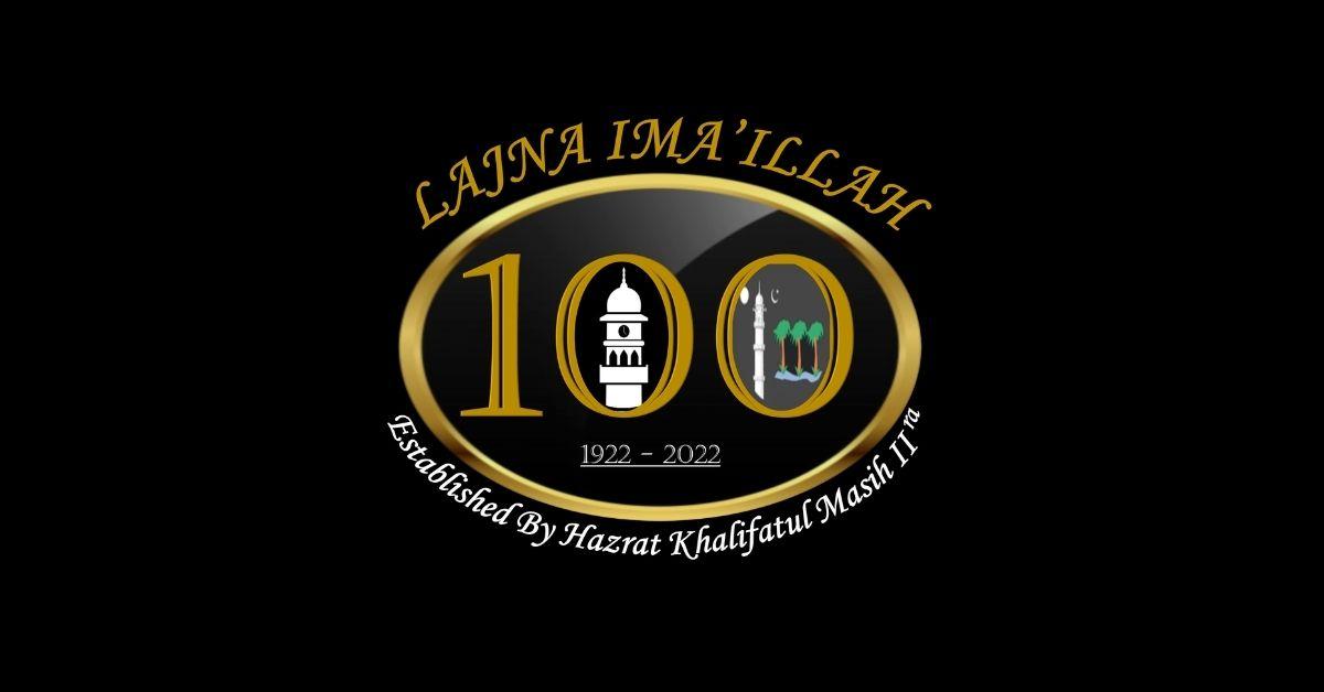 lajna-imaillah-centenary-logo