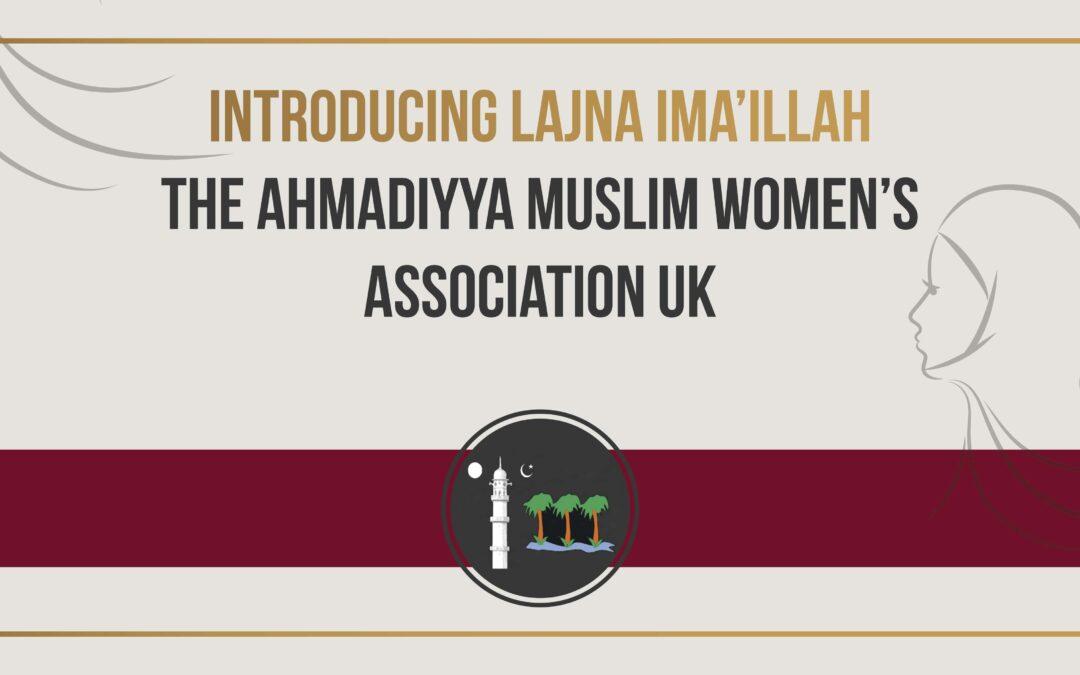 Introducing Lajna Ima'illah