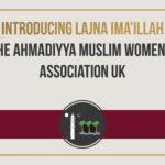tabligh-introducing-lajna-imaillah-banner