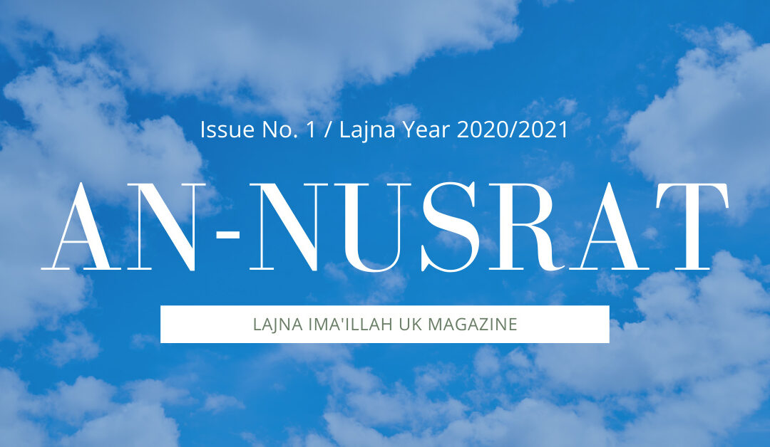 An Nusrat 2020-2021 – Issue 1 – English