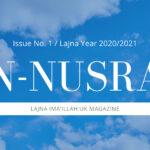 an-nusrat-2020-2021-1-english-feature-image