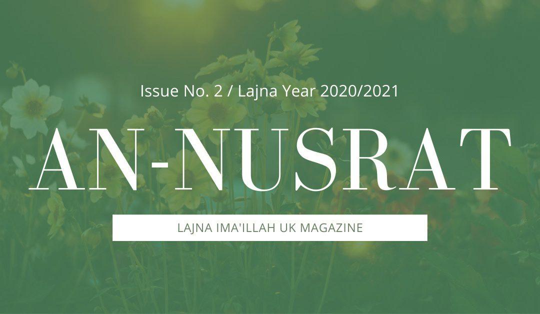 An Nusrat 2020-2021 – Issue 2 – English