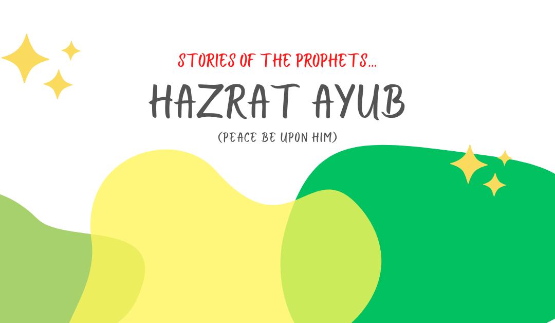 Hazrat Ayyub (AS)