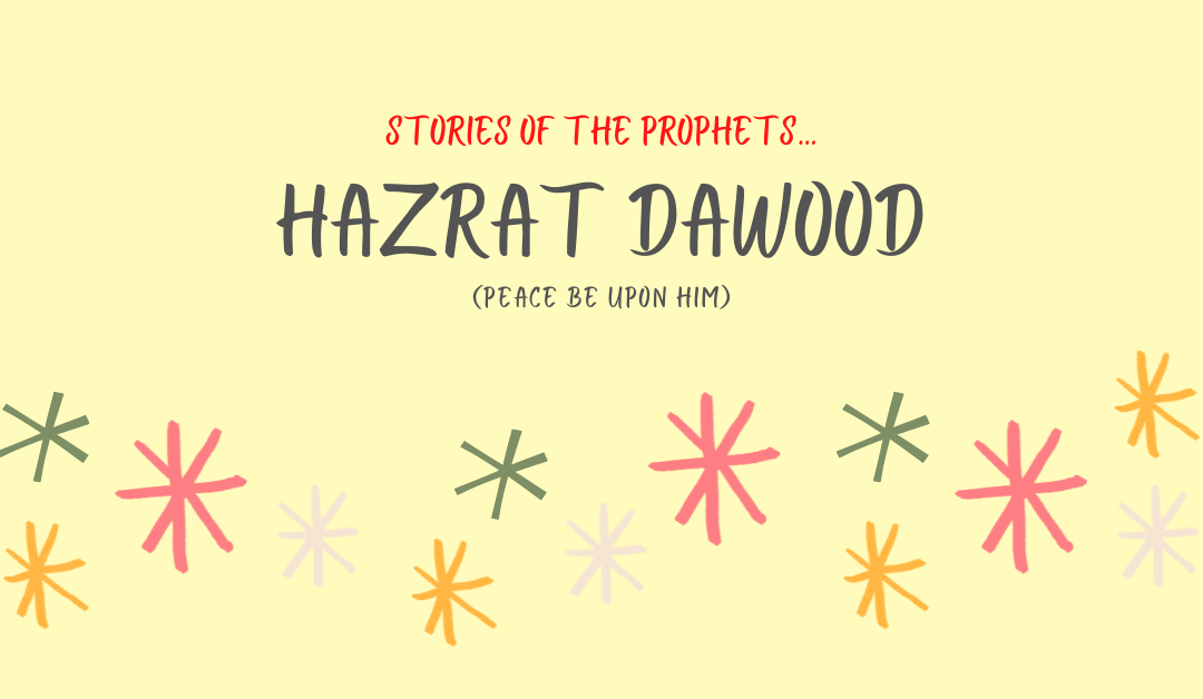 Hazrat Dawood (AS)