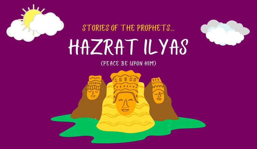 Hazrat Ilyas (AS)