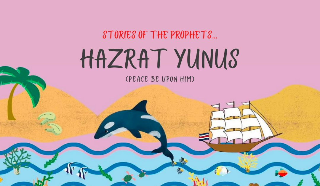 Hazrat Yunus (as)